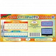 Лотерейные билеты «Суперлото» тираж №750.