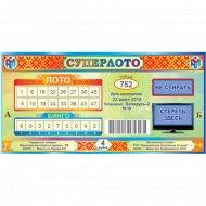 Лотерейные билеты «Суперлото» тираж №752.