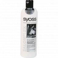 Бальзам «Syoss» SalonPlex Реставрация волос, 500 мл.