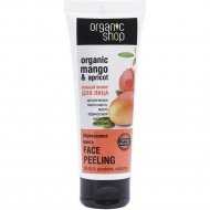 Пилинг для лица «Organic shop» Абрикос и Манго, 75 мл.