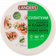 Сыр «Landers» Сулугуни, 40%, 400 г