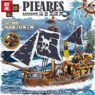 Конструктор «Zhe gao» Pirate Ship Wind God, QL1800