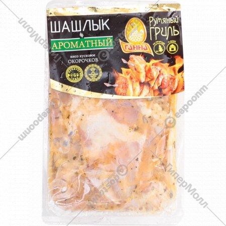 Шашлык «Ароматный для пикника» замороженный, 1 кг., фасовка 0.75-1 кг