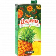 Напиток сокосодержащий «Sokovita» ананасовый, 0.95 л.
