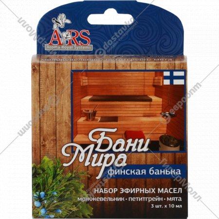Набор эфирных масел «Финская банька» Бани Мира, 3 шт. по 10 мл.