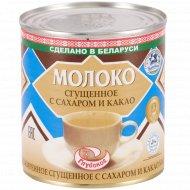 Молоко сгущенное «Глубокое» с сахаром и какао 7.5%, 380 г.