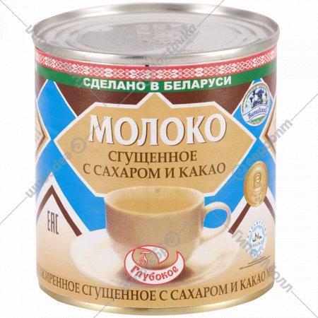 Сгущенное молоко «Глубокое» с сахаром и какао, 7.5%, 380 г