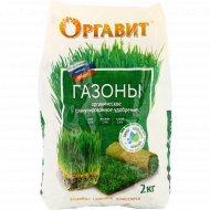 Удобрение «Оргавит» газоны, 2 кг.
