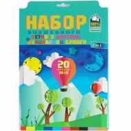 Набор цветного картона и мелованной бумаги «Воздушный шар» А4.