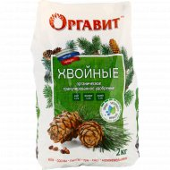Удобрение «Оргавит» хвойные, 2 кг.