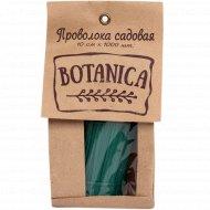 Проволока «Botanica» для подвязки растений, 10 см x 1000 шт.