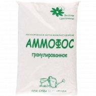 Сухое удобрение «Аммофос» пакет, 900 г.