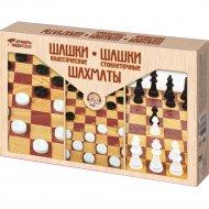 Игра настольная «Шашки классические, Шашки стоклеточные, Шахматы»