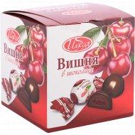 Конфеты «Вишня в шоколаде» 260 г