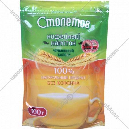 Кофейный напиток «Ячменный колос» растворимый, 100 г.