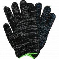 Перчатки рабочие «Премиум» 7.5 класс вязки.