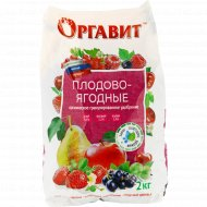 Удобрение «Оргавит» плодово-ягодные, 2 кг.