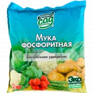 Фосфоритная мука КХЗ 2 кг.