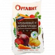 Удобрение «Оргавит» клубневые и корнеплоды, 2 кг.