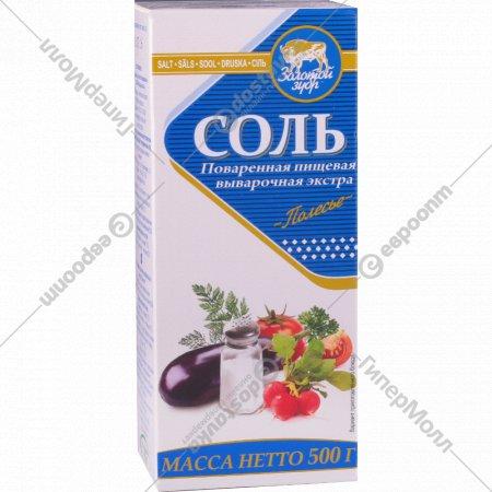 Соль пищевая «Полесье» экстра, 500 г.