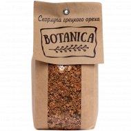 Скорлупа грецкого ореха «Botanica» 1 л.