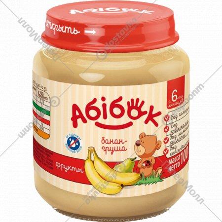 Пюре «Абiбок» из банана и груши, 100 г