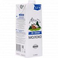 Молоко питьевое, стерилизованное «Ле Шале» 3.2%, 1 л.