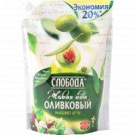 Майонез «Слобода» оливковый 67%, 800 мл.