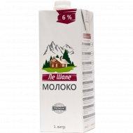 Молоко питьевое, стерилизованное «Ле Шале» 6 %, 1 л.