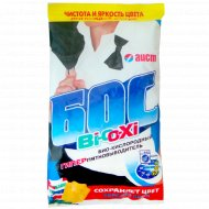 Био-кислородный пятновыводитель «Бос-Bi-O-XI» 200 г.