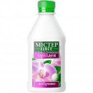 Удобрение «Мистер Цвет» для орхидей, 300 мл.