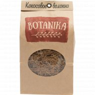 Кокосовое волокно «Botanica» 1 л.