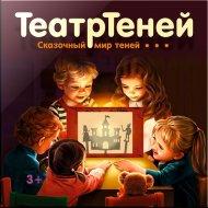 Игра настольная «Десятое королевство» Театр теней