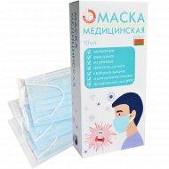 Маска медицинская «Медостров» 3 слоя