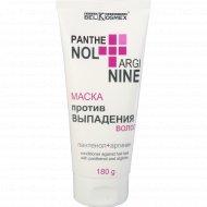 Маска против выпадения волос «Пантенол+Аргинин» 180 мл.