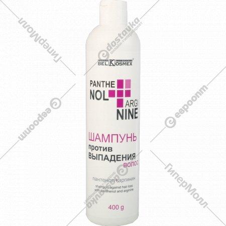 Шампунь против выпадения волос «BelKosmex» Пантенол+Аргинин, 400 г.