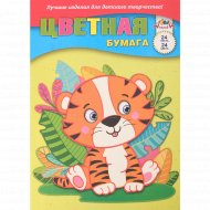 Бумага цветная «Тигрёнок» А4, 24 цвета, 24 листов.