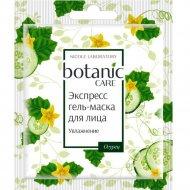 Экспресс гель-маска для лица «Botanic care» Увлажнение, саше, 10 мл