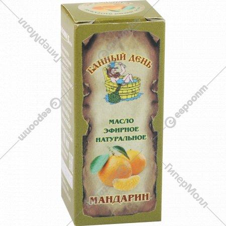Масло «Банный день» мандарин, 10 мл.