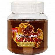 Паста шоколадно-ореховая «Шоколадная карусель» 330 г.
