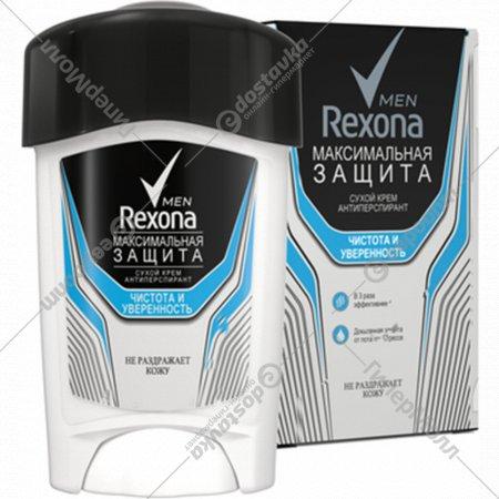 Антиперспирант-крем «Rexona» men чистота и уверенность, 45 мл.