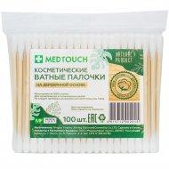 Ватные палочки «Medtouch» деревянные, 100 шт
