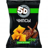 Чипсы пшеничные «5D» стейк на углях, 85 г.