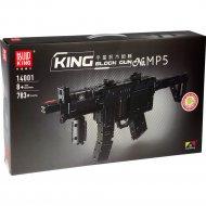 Конструктор «Mould king» Submachine Gun HK MP5 MLI, 14001