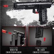 Конструктор «Mould king» Gun Desert Eagle, 14004