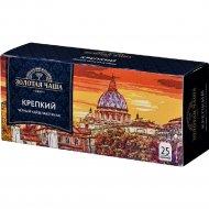Чай черный «Золотая чаша» крепкий, 25 пакетиков.