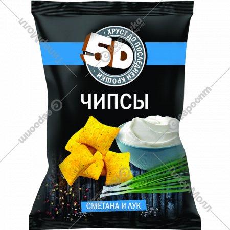 Чипсы пшеничные «5D» со вкусом сметаны и лука, 193 г.