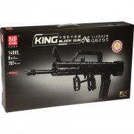 Конструктор «Mould king» Automatic Rifle QBZ95 Type 95, 14005