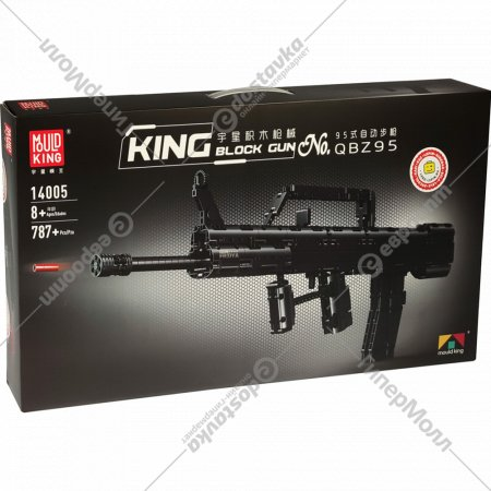 Конструктор «Mould king» Automatic Rifle QBZ95 Type 95, 14005