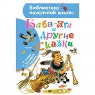 Книга «Баба-Яга и другие сказки» Тэффи Н.А.